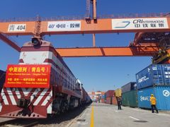 Central Asia-bound China Railway Express Qilu runs out of Qingdao Multimode Transport Center of the Demonstration Zone
