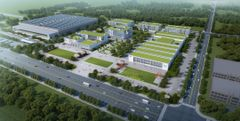 Site Plan Rendering of the Sino - German (Changzhou) Innovation Park