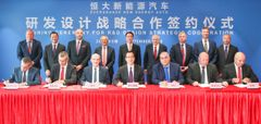 Evergrande New Energy Automobile Group signs a strategic agreement on vehicle R&D and design with German auto engineering and technology firms FEV Group, EDAG and IVA Group as well as Austria's AVL and Canada's Magna in Shenzhen, south China, Sept. 25.